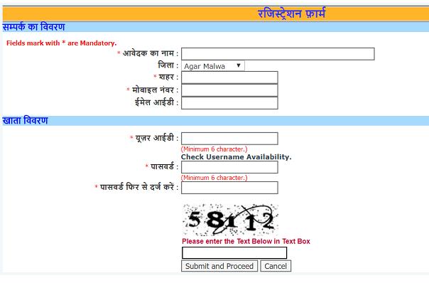 What is MP Rojgar Panjiyan 2021? Check Online Registration 2021 | आवेदन कैसे करे