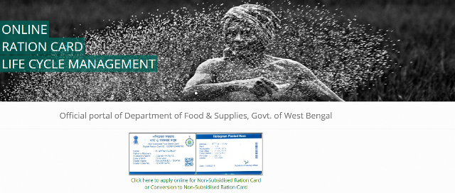 Digital Ration Card Apply Online