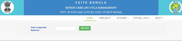 West Bengal Ration Card Application Process
