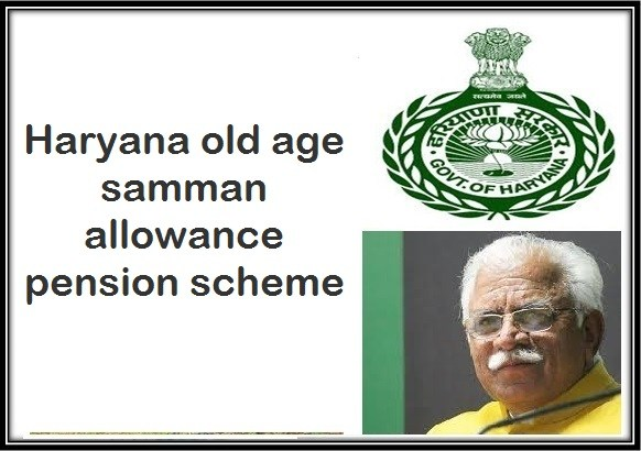 Haryana Old Age Pension