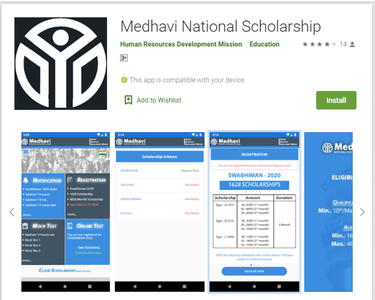 Medhavi National Scholarship