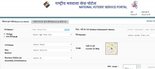 electoralsearch.in