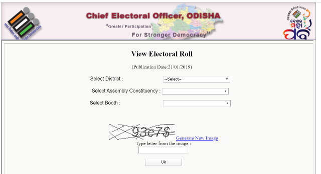 Odisha Voter List