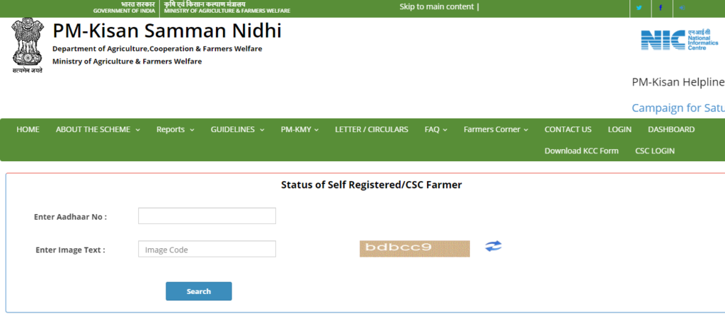 Status of  Self Registered/CSC Farmers PMSNY