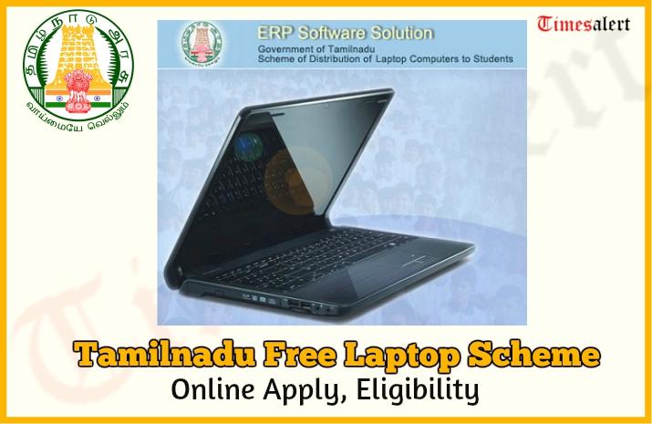Tamil Nadu Free Laptop Scheme