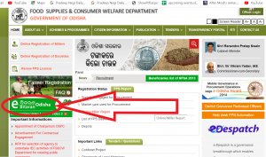 Apply Online Odisha Ration Card