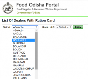 OTPDS Ration Card List