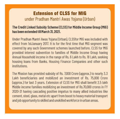 CLSS PM Awas Extention for MIG