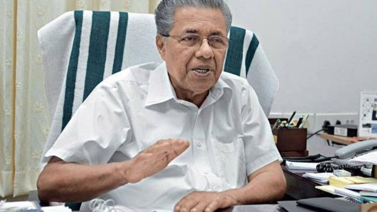 What is Kerala Sahayahastham Scheme 2020? Online Form, Eligibility & Benefits Details Check Here