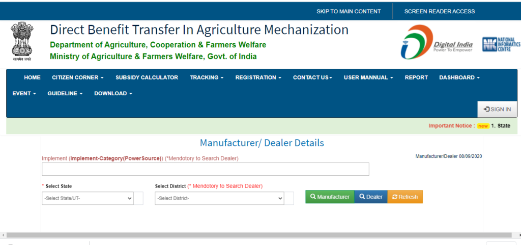 Farm Machinery Bank
