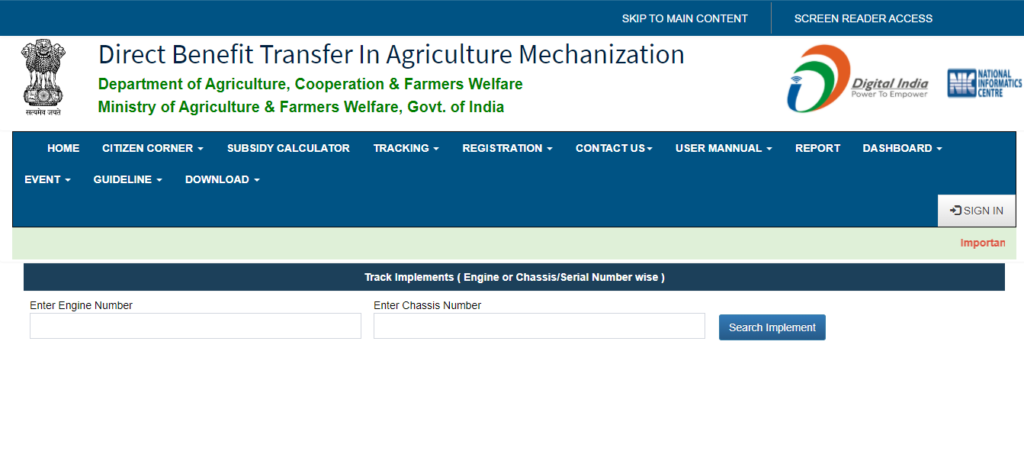 Farm Machinery Bank Scheme