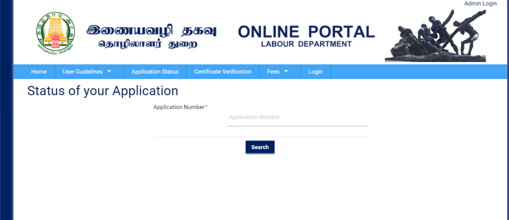 TN Labour Registration Application Status