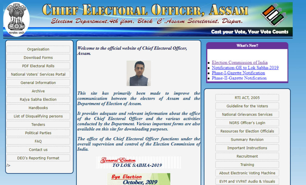 Assam Voter List