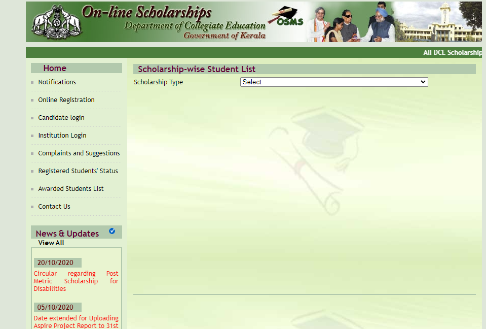 awarded students list