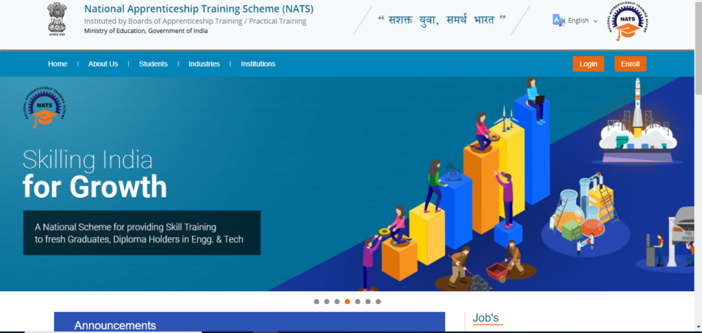 National Apprenticeship Training Program