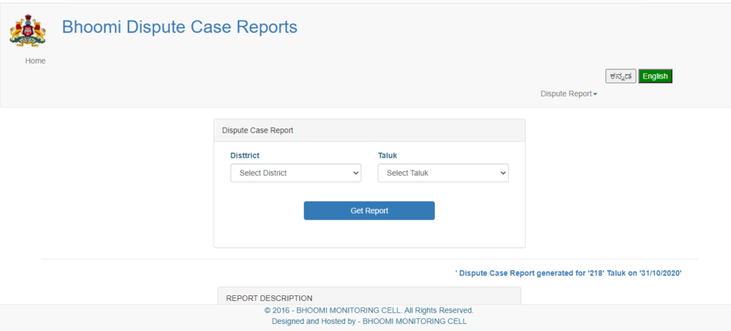 Dispute Case Reports Online