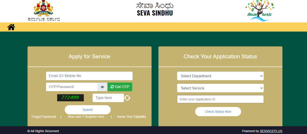 Seva Sindhu Service Plus À²¸ À²µ À²¸ À²§ Registration Application Form
