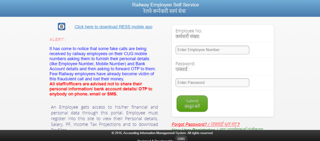 Employee Self Services