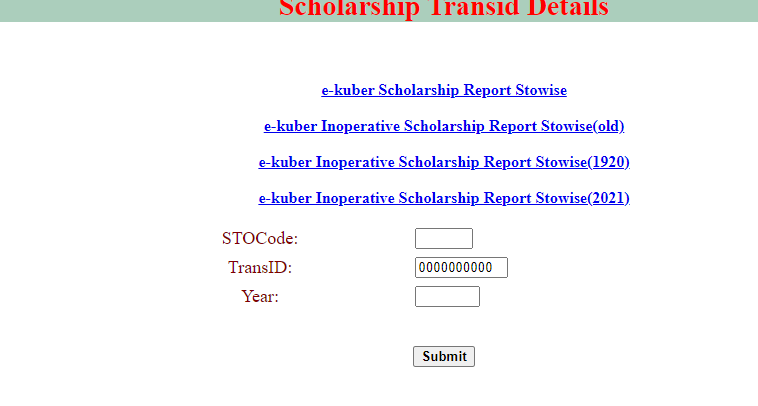 Scholarship Transaction ID Details