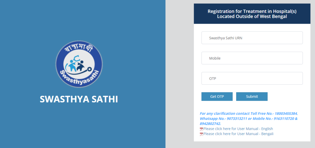 Registration For Vellore (CMC)