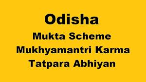 Mukhyamantri Karma Tatpara Abhiyan