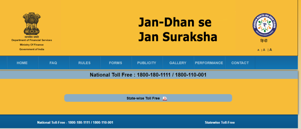 State Wise Toll Free Number