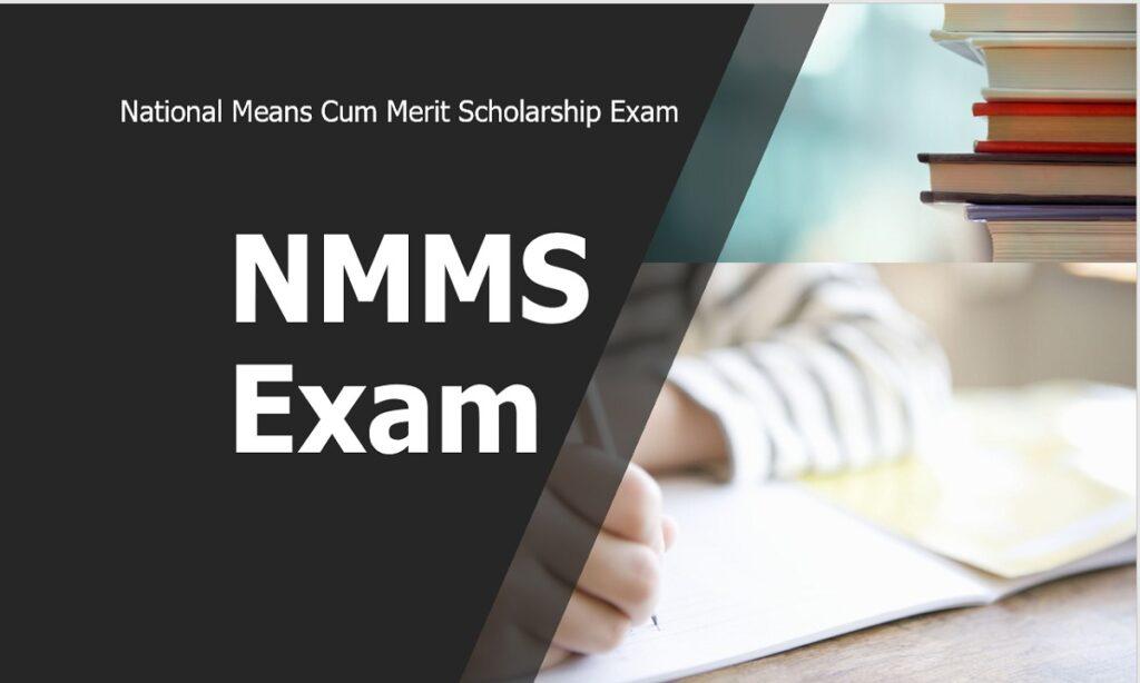 NMMS छात्रवृत्ति