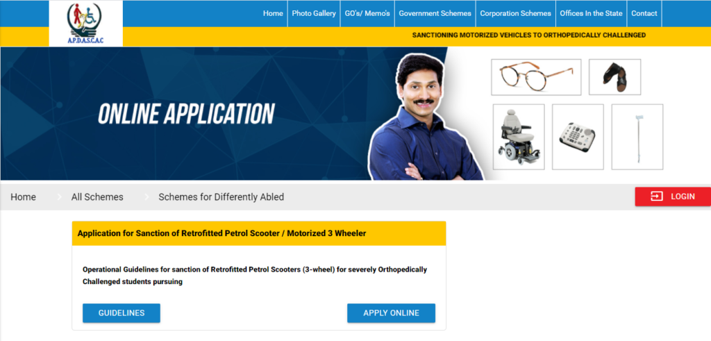 apply for the differently-abled scheme