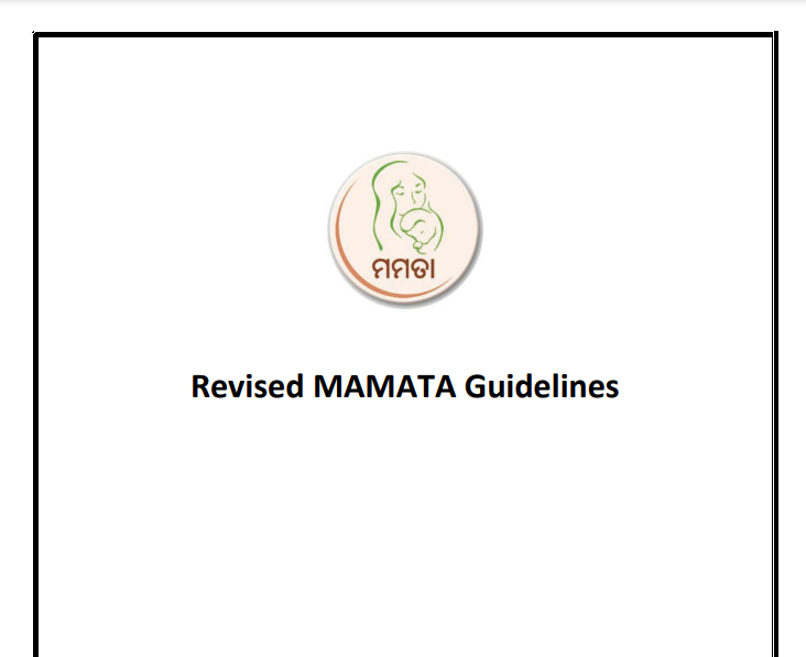 revised Mamta guidelines
