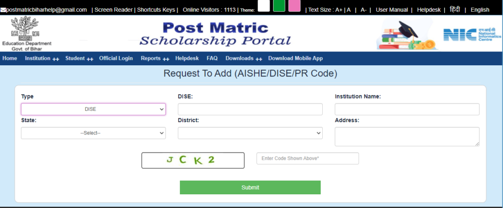 Request To Add Aishe/Dise/Pr Code